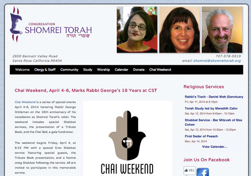 Shomrei Torah Website